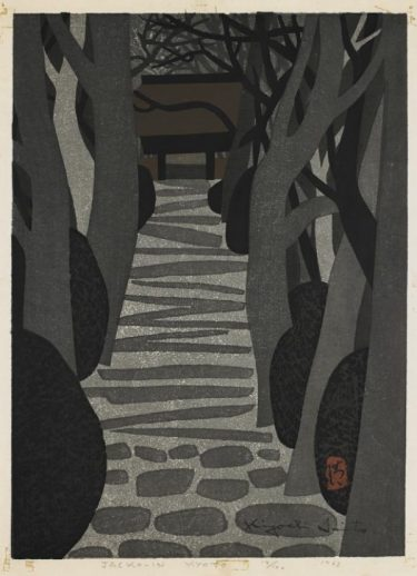 Modern Shin Hanga Prints Gifted to the Museum